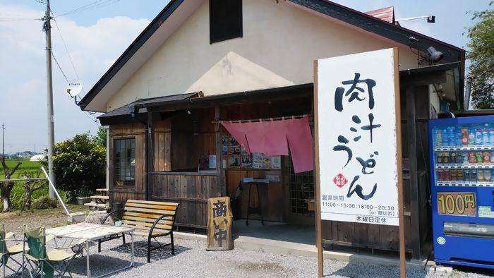 上三川町花むすび